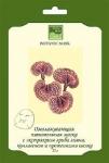 Маска ботаническая питательная Beauty Style c экстрактом гриба линчи, коллагеном и протеинами