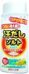 Соль для ванны Hakugen Bath King с экстрактом морских водорослей