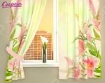 Фотошторы Сирень «Букет розовых лилий»